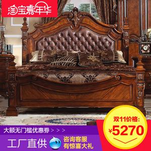 美式床 实木大床 真皮床皮床 双人床1.8米别墅大床 欧式真皮床