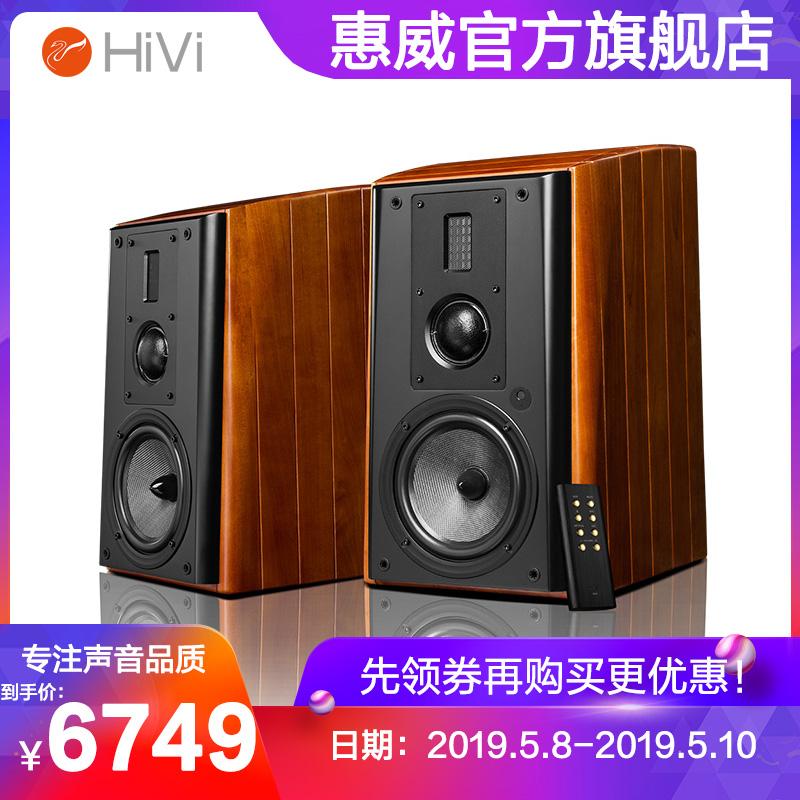 hivi /惠威m3a高保真hifi电脑音响