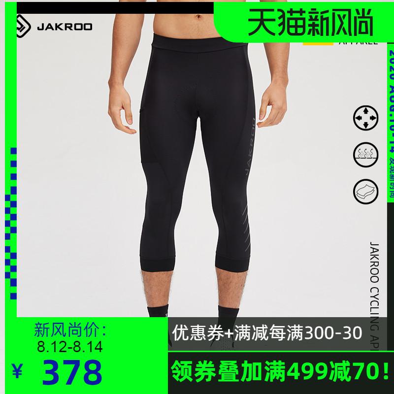 Одежда для велоспорта / Аксессуары Артикул 613938974475