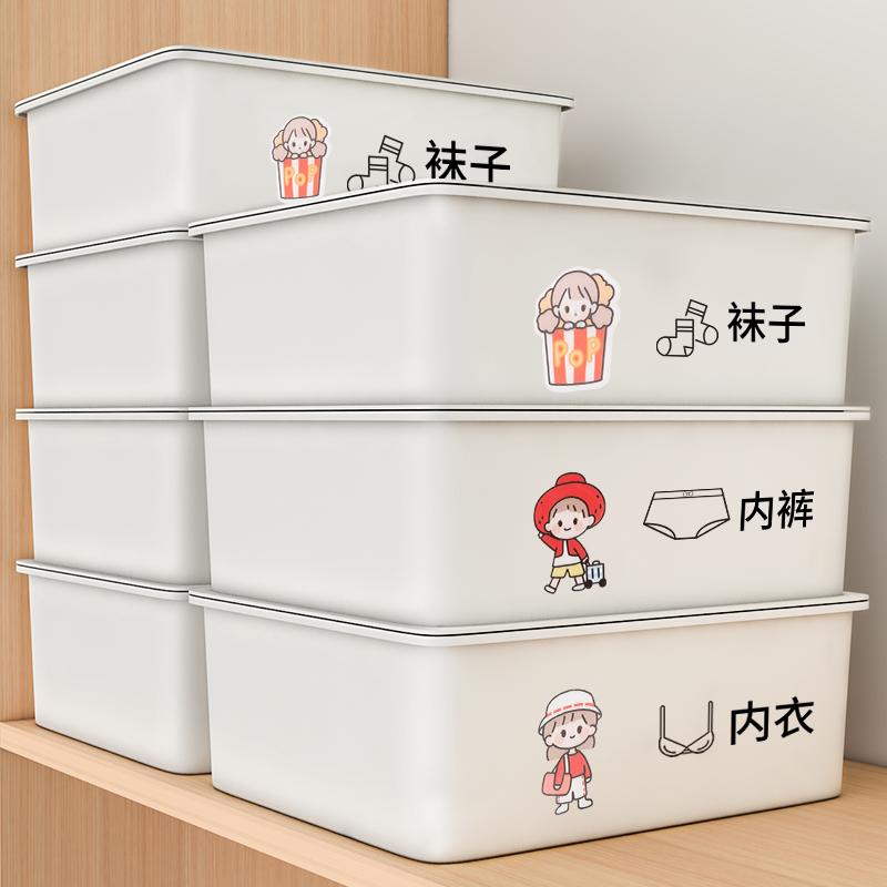 【薇垭推荐】内衣内裤收纳盒家用放内衣裤的盒子神器三合一装袜子