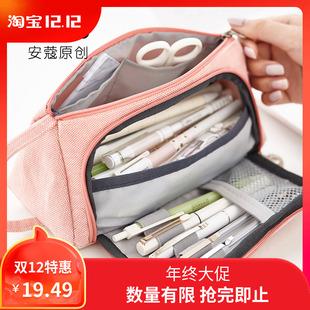 韩国创意简约女生小清新可爱大容量笔袋高中男大学生文具盒铅笔盒