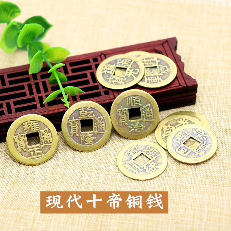 铜钱挂件中国风节日礼品雍正通宝