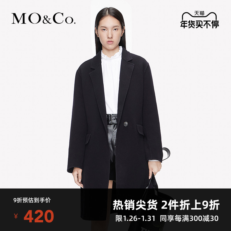 MOCO winter new product lapel woolen mid-length coat coat female MA184OVC113 摩安柯