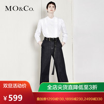 Moco Casual wash Tanningxian high waist and wide leg jeans ma174pat418 mo Anke.