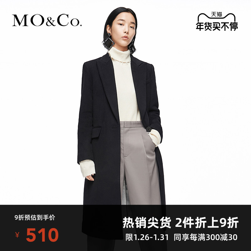 MOCO winter single-breasted mid-length Nizi coat woolen coat female MBO3OVCX04 摩安柯