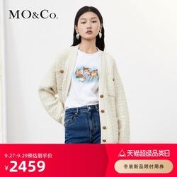 MOCO2021冬季新品小香风多口袋雕花金扣宽松羊毛针织外套 摩安珂