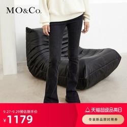 MOCO2021冬季新品复古黑色中高腰牛仔裤马蹄裤喇叭裤 摩安珂