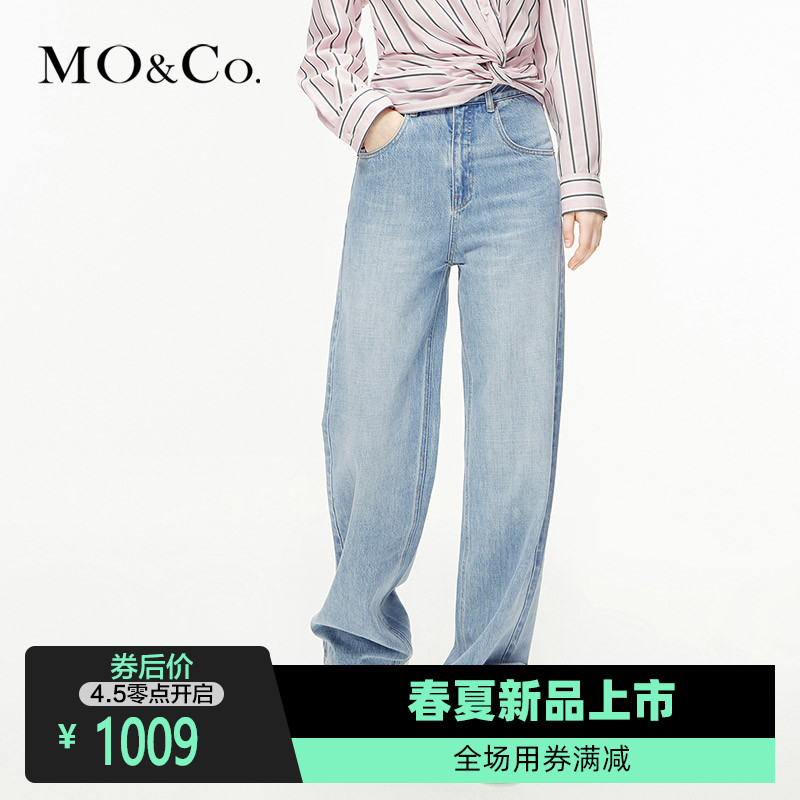 Moco2020 spring new pure cotton wash high waist jeans mbo1jen016