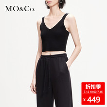 MOCO 2019 Spring V Tie Suspension Elastic Knitted Sleeveless vest MAI1VET005 Moanke