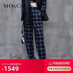 MOCO2021秋季新品抽绳松紧高腰格纹美丽诺羊毛休闲裤JK服 摩安珂