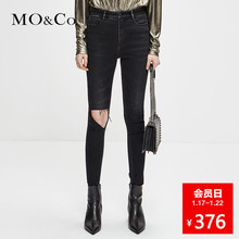 MOCO Winter New Slimming Hole Washing Black Jeans MA184PAT407 Moanke