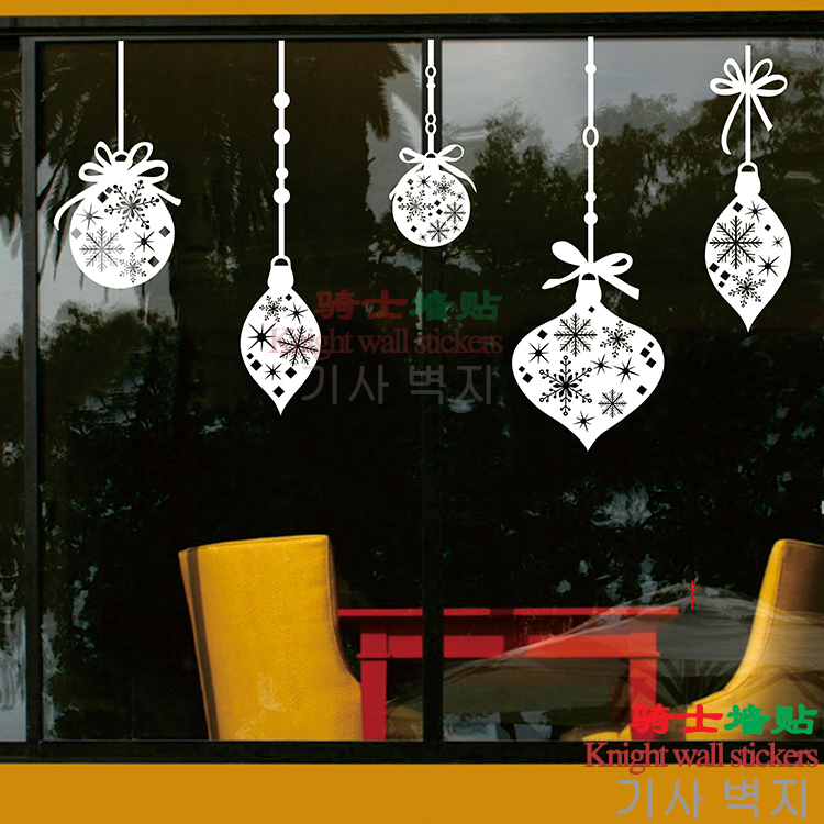 Christmas snowflake hanging bag Christmas decoration paste glass paste large window snowflake Wall Sticker