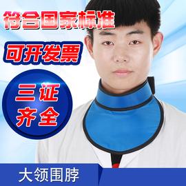 超柔软围脖铅胶围领x射线甲状腺防护颈防x护脖介入放射科厂家直销