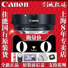 Переходник Canon EF-EOS-M M3/M5/M10/M6
