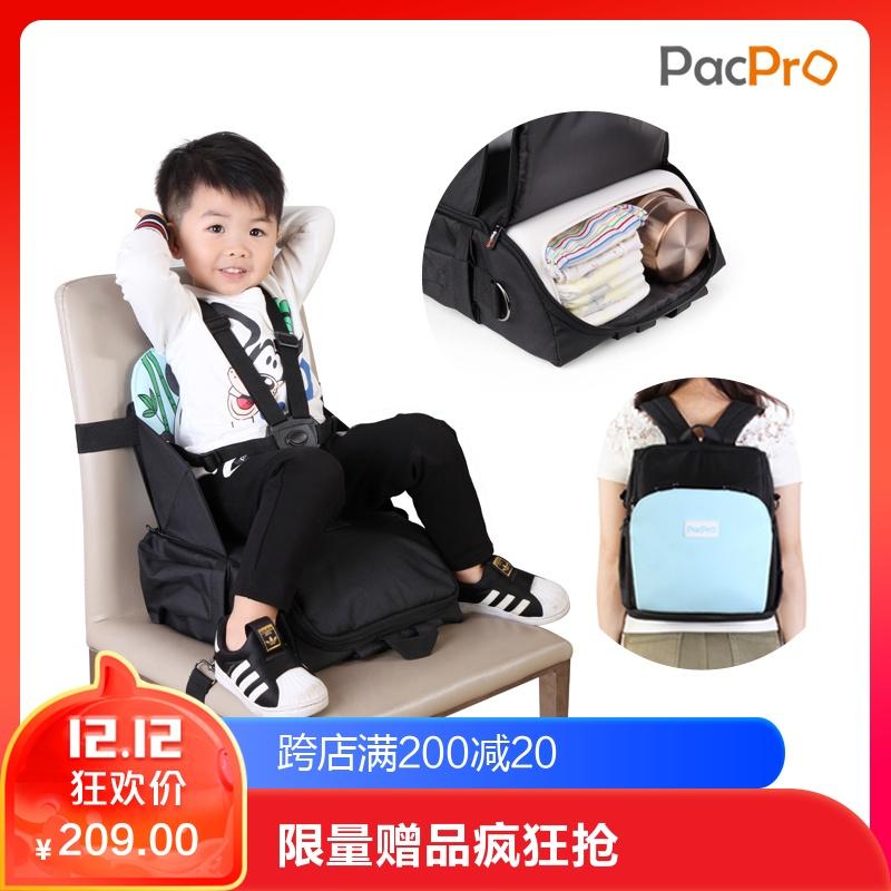 PacPro雙肩背攜帶型多功能摺疊餐椅包方便寶寶椅外出儲物媽咪包