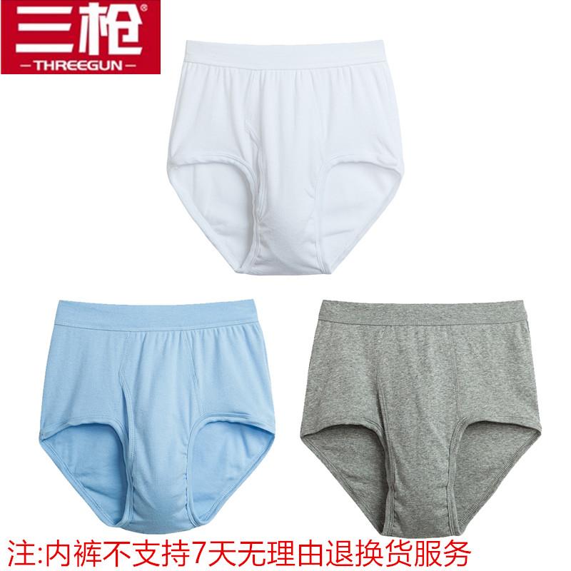 三枪中老年男士全棉爸爸内裤纯棉高腰宽松大码男式三角裤短裤3条