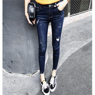 韩版春秋装深蓝色裤脚毛边牛仔裤弹力紧身显瘦破洞小脚9分裤靴裤