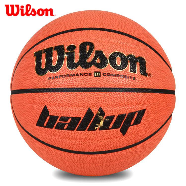 【可乐文体】WILSON威尔胜篮球Ball UP蓝球WTB286