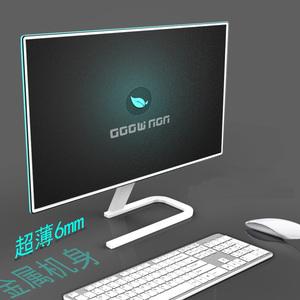 顺丰 非木电脑显示器窄边19 22 24 寸高清液晶显示屏21.5寸无边框