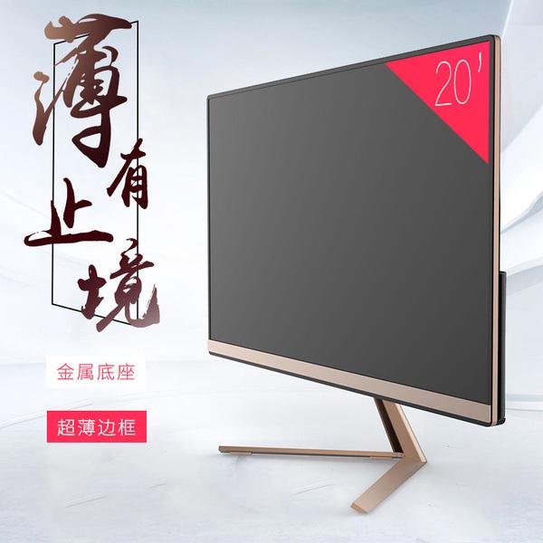 19.20.22 24 寸英无边框超薄液晶显示器 电脑显示屏高清1080P LED