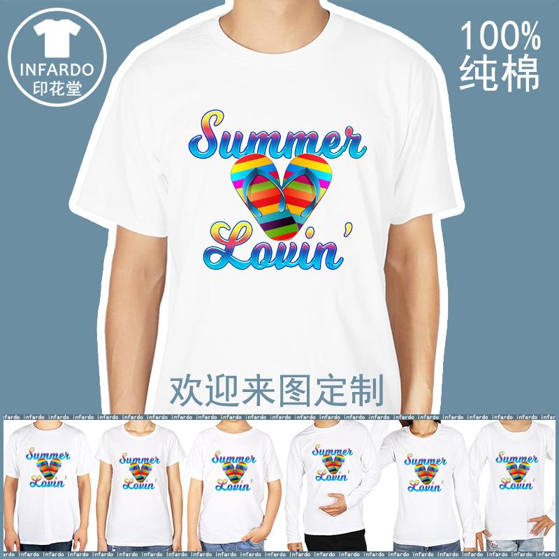 沙滩上彩虹沙滩鞋的爱情圆领长袖T恤女士纯棉打底夏季休闲衣服