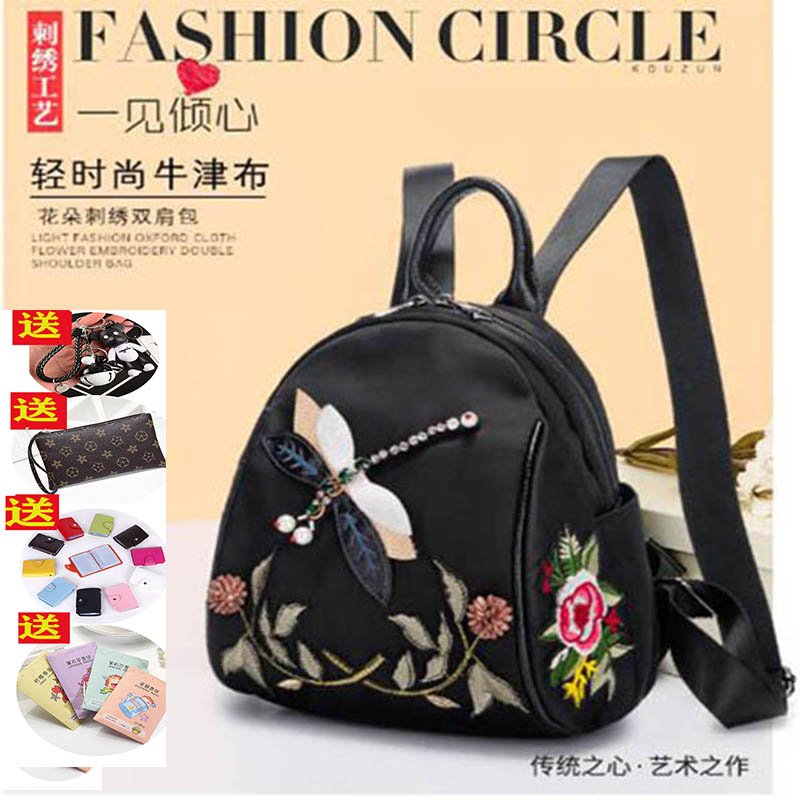 New national style retro embroidery backpack Diamond Dragonfly Oxford cloth fashion versatile Mommy Mini Backpack