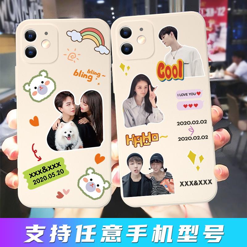 情侣定制手机壳任意机型图案diy订自制适用小米iphone11x苹果12