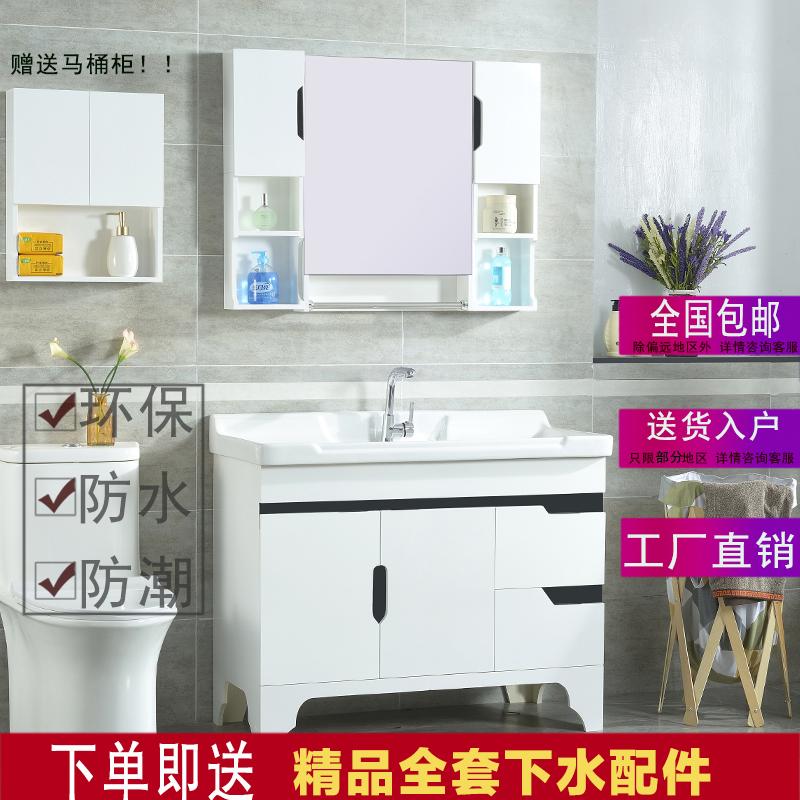 11月20日最新优惠北欧浴室柜组合落地式洗脸盆洗手盆洗漱台卫生间面盆现代简约套装