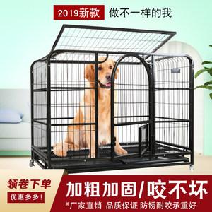 狗笼子大型中型小型犬泰迪金毛狗笼德牧边牧加粗萨摩 室内宠物笼