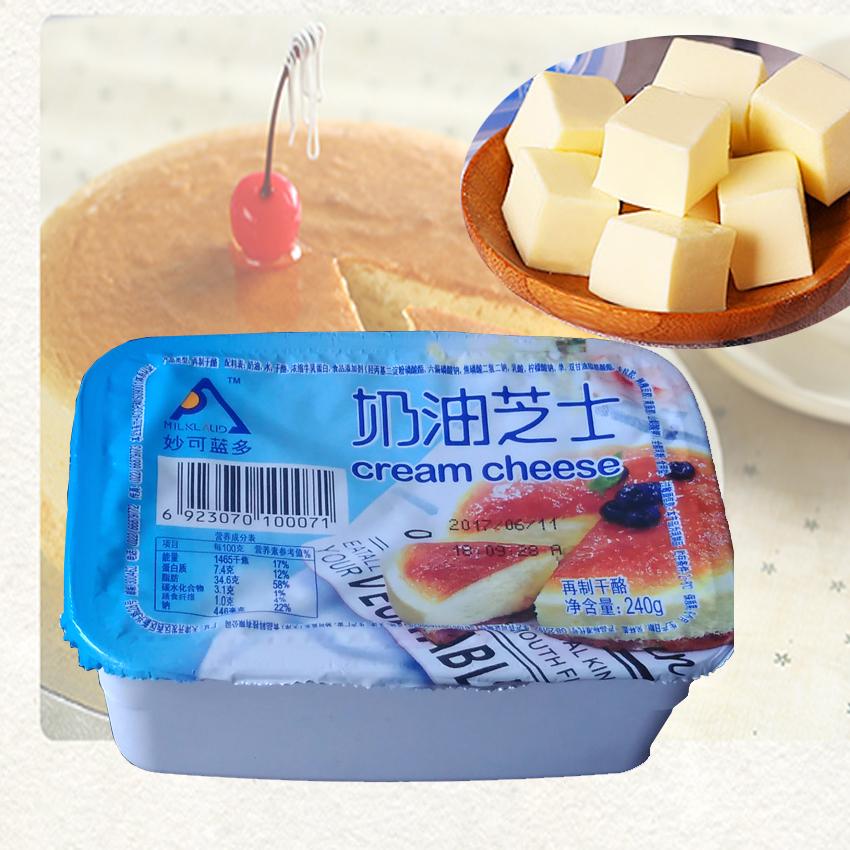 Чудесно смогите синий Мука из сыра с маслом для сливок