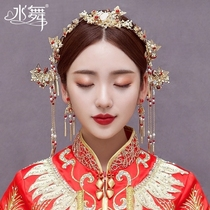 Water Dance Bride headdress 2018 new simple step shake Phoenix Crown A3065 Chinese stream Su Shuwa suit Headwear