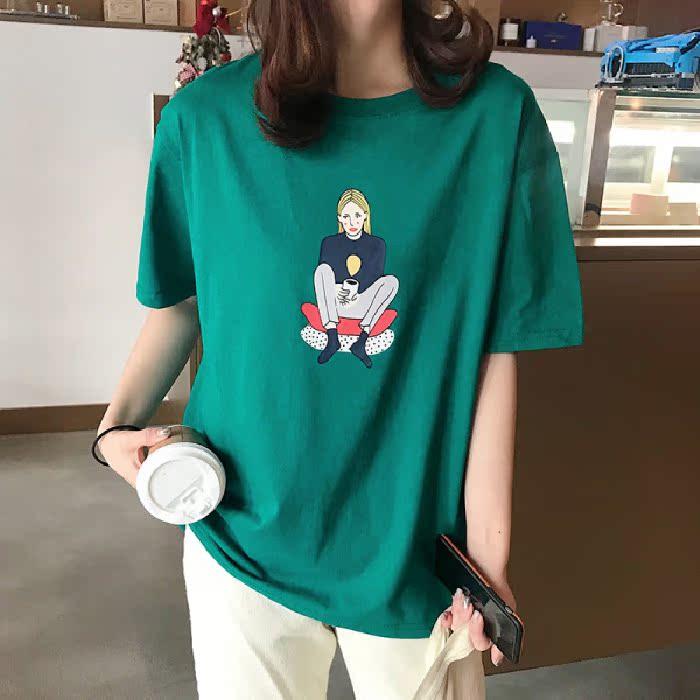 2094# 實拍 2020夏季棉質中長款寬松短袖t恤女學生上衣潮(6535)