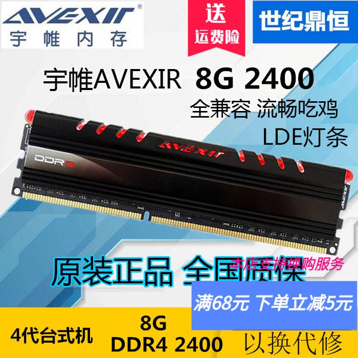 Оперативная память Артикул 599284293034