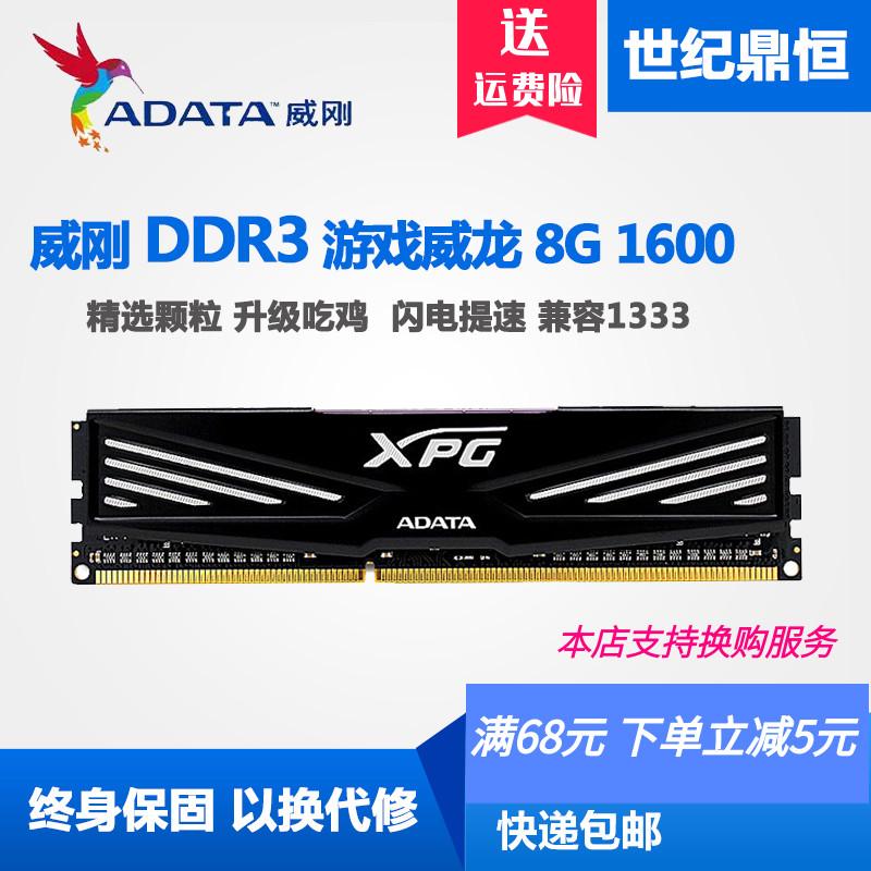 Оперативная память Артикул 575093390425