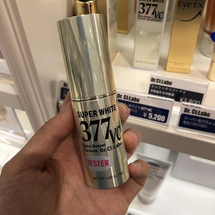(用1元券)【城野医生日本人肉】377vc美白精华版18g