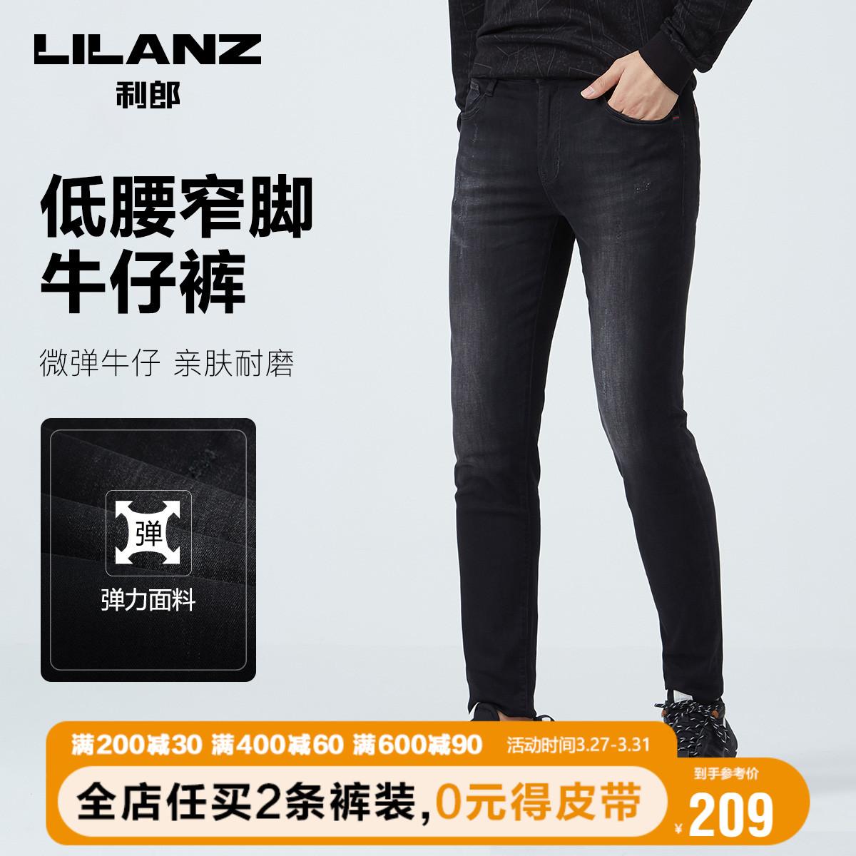 利郎官方男含棉低腰猫须磨白牛仔裤怎么样