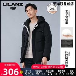 【预售】利郎官方羽绒服男白鸭绒修身潮流连帽口袋装饰保暖外套男