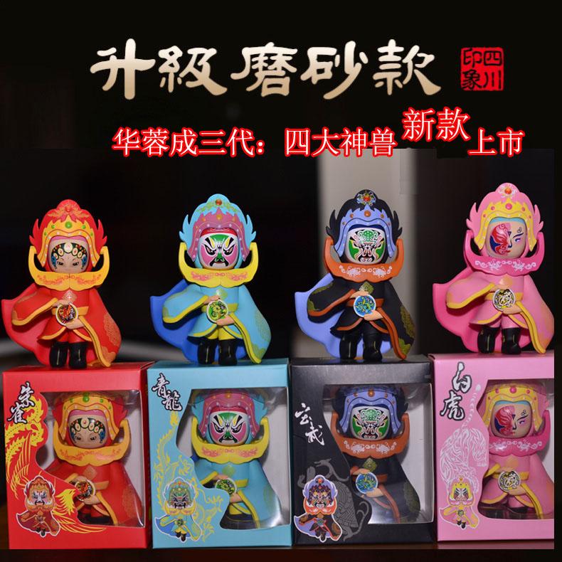 Сычуань чунцин путешествие годовщина подарок река драма изменение лицо кукла украшение куклы творческий спутник рука церемония цветущий паста становиться изменение лицо