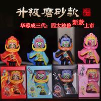 Сычуань Чунцин Туризм Мемориальный подарок Сычуань Опера лица Украшение Куклы Творческие куклы Церемония Huarong Стать лицом