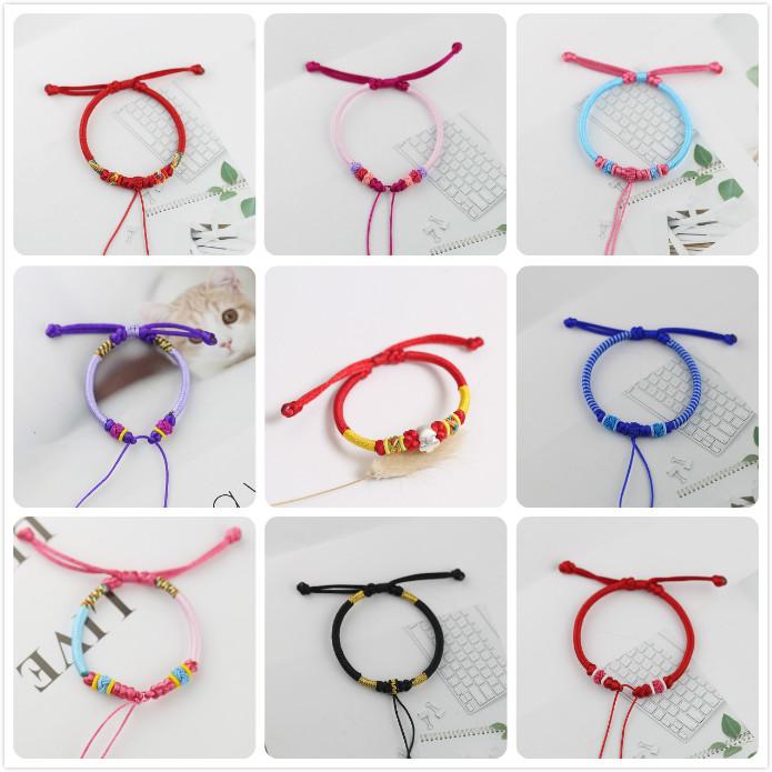 绳编手工专用红绳手绳半成品手链可diy串珠穿吊坠(不含银饰配件)