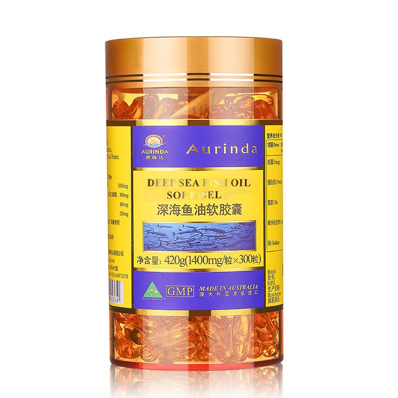 2を買って100粒のオーストリアリンダaurindaオーストラリアの輸入の深海の魚の油の柔らかいカプセルの300粒のオメガ3を送ります。