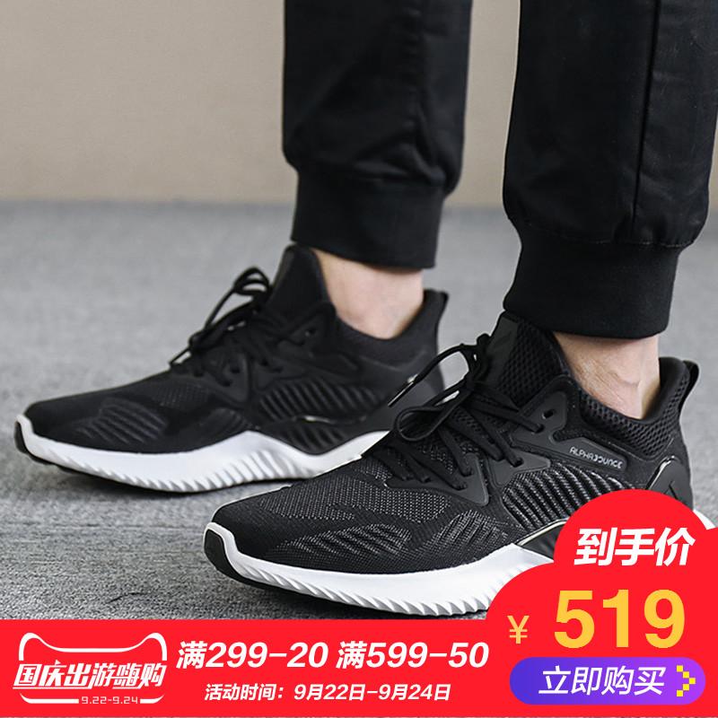 阿迪达斯男鞋 新款运动休闲鞋轻便透气小椰子减震跑步鞋AQ0551