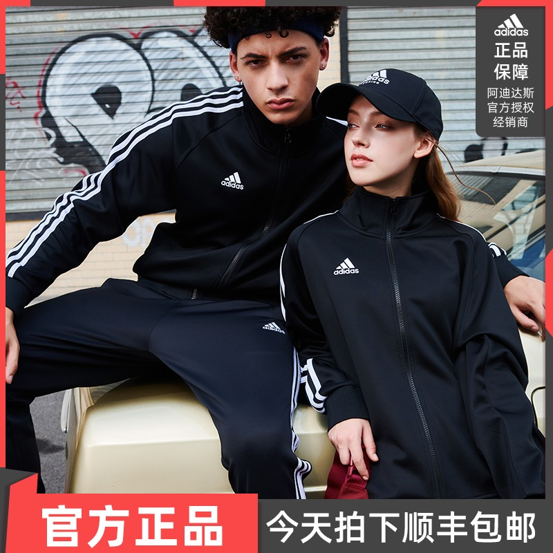 Adidas coat male sports suit 2021 spring and autumn summer thin section official website flagship women's couple jacket pants