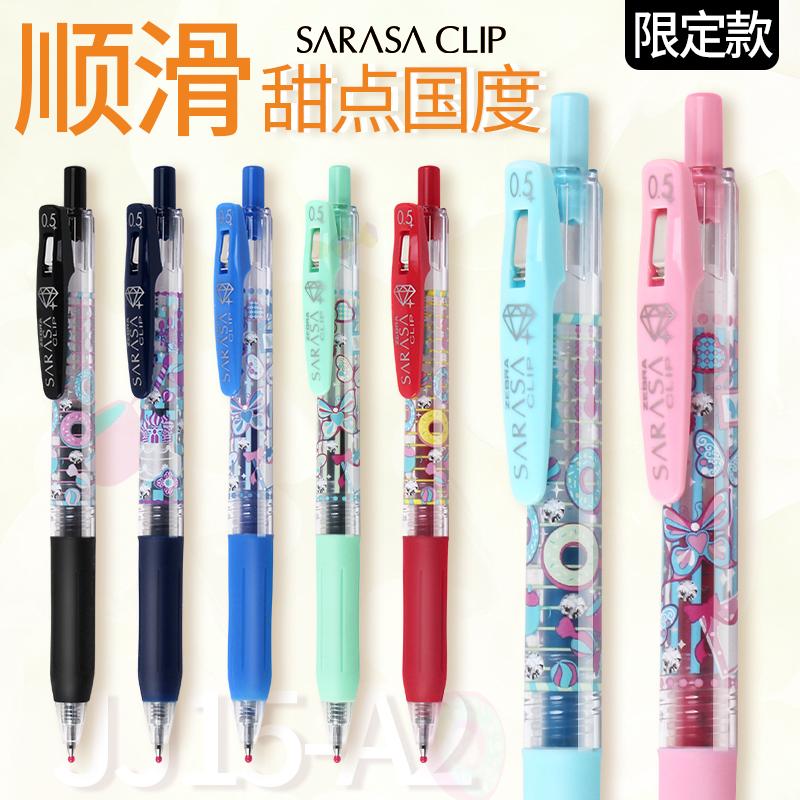 日本Zebra斑马 甜点国度限定系列 JJ15按动彩色中性笔 0.5mm水笔