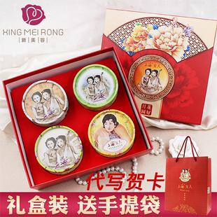 上海女人雪花膏补水套装女滋润面霜可在爱乐优品网领取3元天猫优惠券
