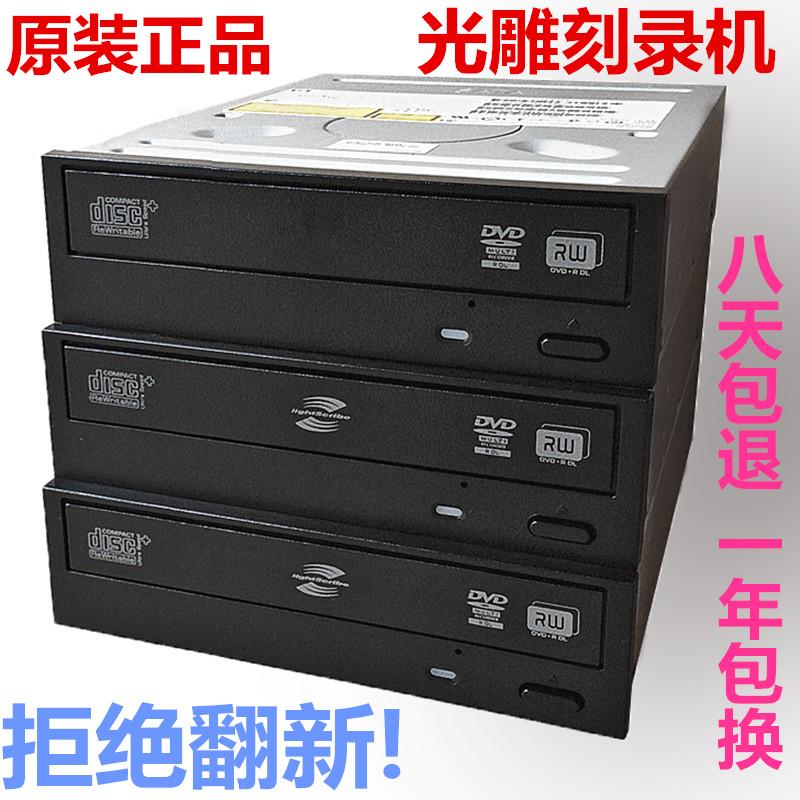 台式机电脑光驱DVD-RW刻录机 通用CD光盘驱动器SATA串口 DVD光驱