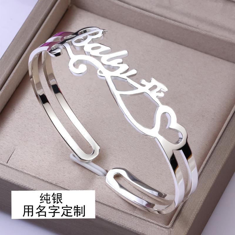 碧宏DIY个性定做925银饰字母手镯银女士订制手链韩版时尚名字手镯