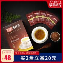 新加坡进口冷泡袋泡茶包波本香草南非之茶特威茶茶TWG