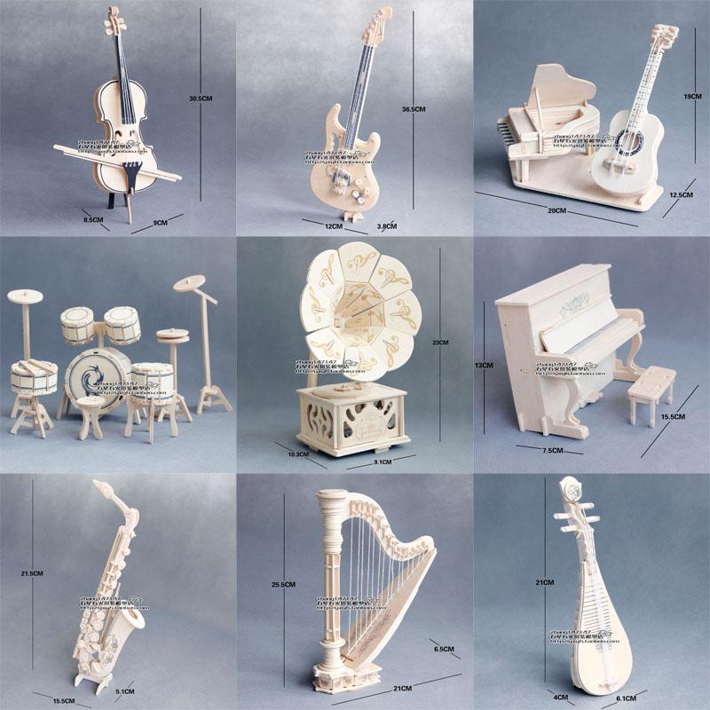 木质拼装模型手工益智玩具立体拼图木制女生3diy礼物仿真乐器摆件