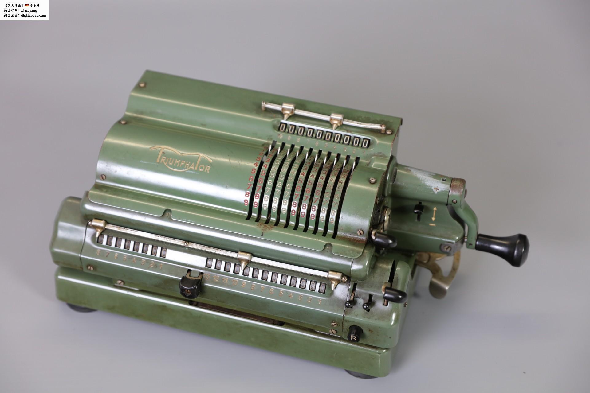 1956年德国Triumphator古董机械计算器 手摇计算器文化收藏